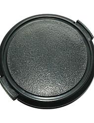 emora 55mm оснастки на крышку объектива (SLC)