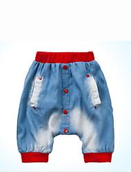 Girls Harem Short Jeans