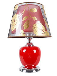 Modern Table Light with 1 Light-Floral Patterned