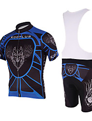 Kooplus Men's Cycling Jersey + BIB Shorts Short Sleeve Quick Dry Cycling Suits/Sets(Flying Wolf)