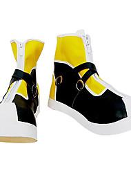 Sora Yellow Highcut Cosplay Shoes