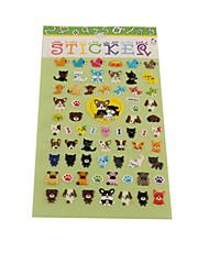 Cartoon Dog Series Stereo Bubble Sticker