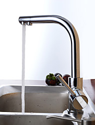 Chrome Finish Brass Centerset Contemporary Style Kitchen Faucet