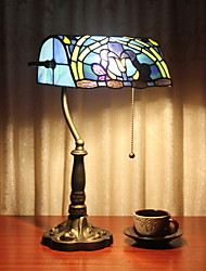 Tiffany Glass Table Lights with Purple Lily Pattern Shade