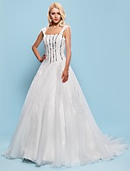 Lan Ting Ball Gown Plus Sizes Wedding Dress - Ivory Court Train Square Organza