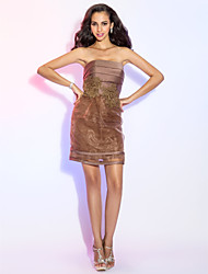 TS Couture® Cocktail Party Dress - Brown Plus Sizes / Petite Sheath/Column Strapless Short/Mini Satin / Organza