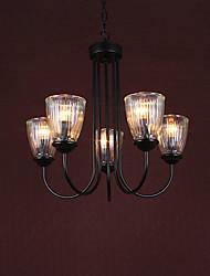 60W * 5 Abbastanza Noble 5 Light Up Illuminazione Lampadario Con Silver Shade