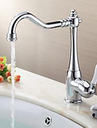 Chrome Finish Brass Kitchen Faucet (White Handle)