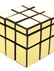 XM 3x3x3 Irregular Magic IQ Cube Complete Kit (Gold)