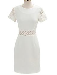 MFL Simples Lace emenda vestido branco