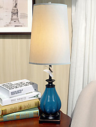 Countryside Magnetic Butterfly Decor Table Lamp