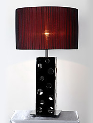 Comtemporary Artistic Dark red Table Lamp