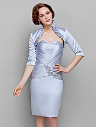 Women's Wrap Shrugs Half-Sleeve Satin Silver Wedding / Party/Evening Scalloped-Edge 39cm Ruffles Open Front