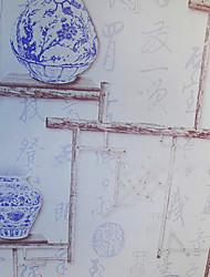 Pintura a tinta Oriental Estilo Retro Papelarias Pattern Window Film