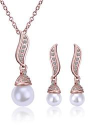Women's 18K Rose Gold Wicker Pearl (Necklace&Earrings) Jewelry Sets