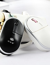 USB Wired Optical Mini Mouse Black/White