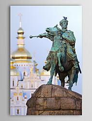 Su tela Stampa artistica Paesaggio Khmelnytsky scultura, Kiev
