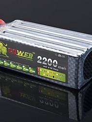 LION 22.2V 2200mah 35C 6S batterie Li-Po (T Plug)