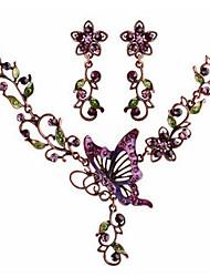 Elegante de la mariposa de la Mujer Diezhilian y collar de flores (40 * 7.5 * 4) Pendientes (5.5 * 2)