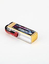 YKS 14.8V 2200mah 4S 25C Li-Po Battery (T Plug)
