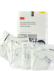 3M 9502 N95 PM2.5 Breathable Dustproof Anti-virus Head-mounted Respirator (50 Pieces/Box)
