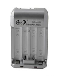 4 Bay Chargeur universel pour AAA / AA Ni-MH / batterie Ni-Cd / US Plug - Gris (100-240V)