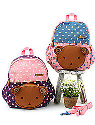 Children's  Cute Teddy Bear Safety Harness Backpack