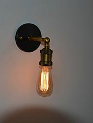 Минималистский Chic 60W Свет стены в E27/E26 базы