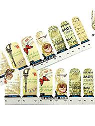 4x7PCS Grace Nostalgia of Paris Nail Art Stickers