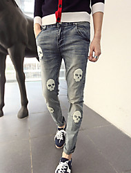 Men's Fashion New Leisure Pure Color Broek (Screen Kleur) 11356