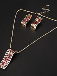 Conjuntos de oro de la vendimia irregular rectángulo rojo del modelo de geometría Chapado (collares y aretes) Joyería