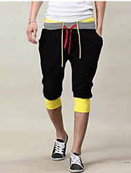 Men's Casual Fashion Sports Pants