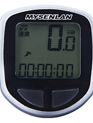 MYSENLAN Shockproof Wired Stopwatch/Bike Computer
