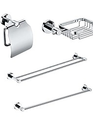 4 Packed Brass Bath Accessories Set,  Single and  Double Towel Bar/Paper Holder/Soap Basket