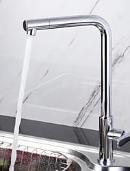 HPB Contemporary Swivel Spout Chrome Finish Brass One Hole Single Handle Kitchen Faucet