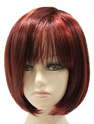 Capless Synthetic Auburn Short BOBO Women's Full Wig