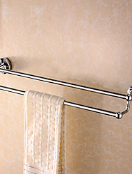 Silver Brass 26.5 inch Double Towel Bar