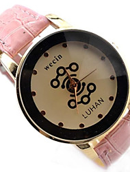 Women's Round Dial PU Band Quartz Wrist Watch (Assorted Colors)
