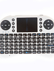 Rii i8 Remote Keyboard controllo Touchpad tenuto in mano per la TV BOX