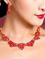 элегантный китайский красный ожерелья для свадьбы
