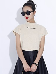 Women's Stylish High Neck Cotton T-Shirt