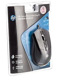 Seals HP Wired ratón de la computadora