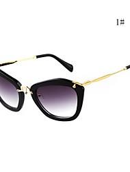 Irregular Fashion Sunglasses (Assorted Color)