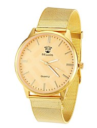 Women's Golden Case Alloy Band Quartz Analog Wrist Watch (Golden) Cool Watches Unique Watches