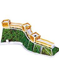 3d puzzles grande modelo muralha da China para as crianças e brinquedos educativos para adultos (55pcs)