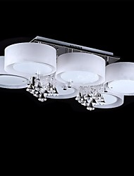 MAISHANG® Ceiling Lamps , 6 Light , Simple Modern MS-33115-2