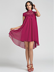Lanting Asymmetrical Chiffon Bridesmaid Dress - Fuchsia Plus Sizes / Petite Sheath/Column High Neck