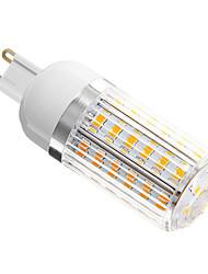 Capsule alogene 42 SMD 5730 G9 6 W 420 LM Bianco caldo AC 220-240 V