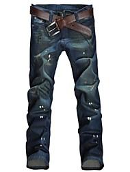 TaiChang™ Men's Fashion Straight Jeans
