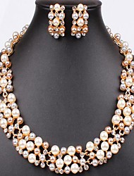 Women's Elegant Silver Imitation Pearl (Earrings&Necklaces) Wedding Jewelry Sets
